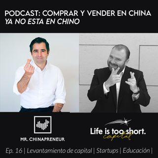 Ep. 16 con Américo Ferrara | Levantamiento de capital | Startups | Educación |