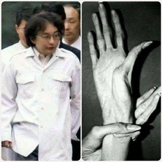 Tsutomu Miyazaki: The Otaku Murderer