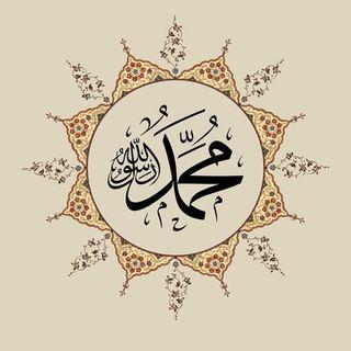 Doğum - Evlilik (Hz.Muhammed)