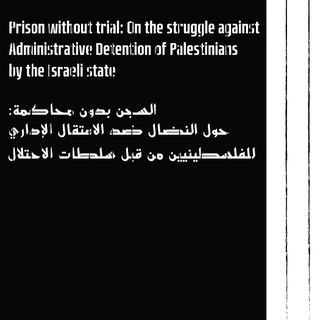 Prison without trial