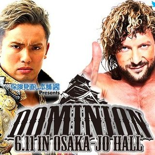 Wrestling 2 The MAX EP 250 Pt 2: NJPW Dominion 2017 Preview, Hideo Itami Back to Japan?