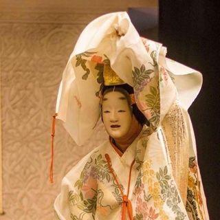 """Mitos y Leyendas de Japón """"Yūrei, Fantasmas de Japón"""""""