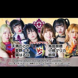 ENTHUSIASTIC REVIEWS #118: TJPW Tokyo Joshi 2021 Winter Lovers 1-16-2021 Watch-Along