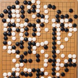 Adaptasyon 04 029 - AlphaGo