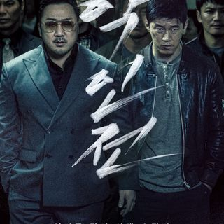 101 - The Gangster, The Cop, The Devil Review