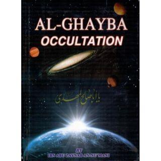 Kitab Al-Ghaybah
