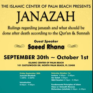 Intro:Janazah According to the Quran & Sunnah