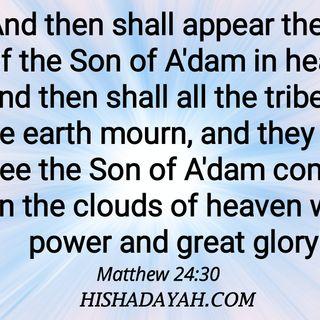 Victory in YAHUSHA HA'MASCHIACH! (The One True MessiYAH)