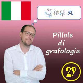 29 - Scala E di Ajuriaguerra in grafologia