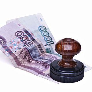 NOTIZIA: Meglio pagare la multa