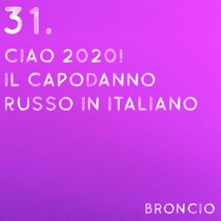 31 - Ciao 2020! Il capodanno russo in italiano