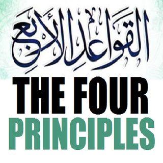 Principle #2 Regarding Intercession