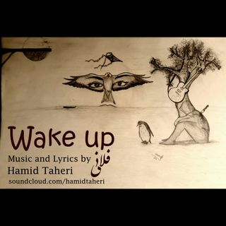 05- Hamid - Wake up (The first Fall)