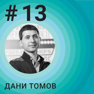 #13 From Accelerator to Venture fund - Daniel Tomov