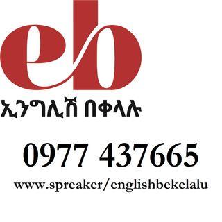 English Bekelalu