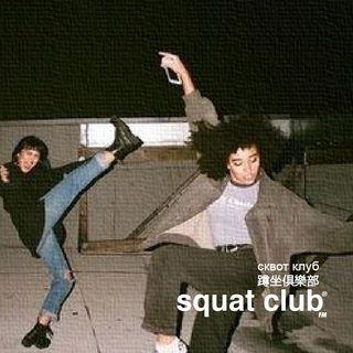 Squat routine Party del 27 Aprile