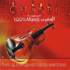 Ahouzar Ach Dani Ntiq Biha Music Maroc Chaabi Nayda Hayha Jara Alwa شعبي مغربي