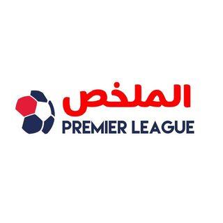 EP 01 - Chelsea, Manchester United, and Arsenal recap of 2018-19 season - ملخص موسم ١٩-٢٠١٨ لـ تشيلسي ، مانشستر يونايتد ، و أرسنال