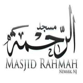 Masjid Rahmah