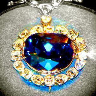 El Diamante Maldito (HOPE)
