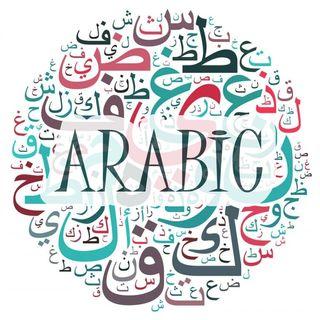 Egyptian Arabic I - Lesson 30
