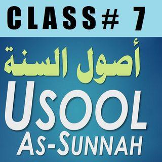 Usool as-Sunnah of Imaam Ahmad - Part 7