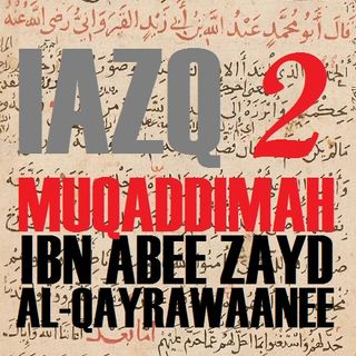 2: Allaah is the First and the Last