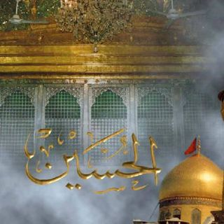 Yeh Bil Yaqeen Hussain Hai 1