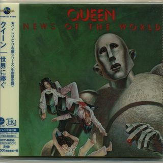 Especial QUEEN NEWS OF THE WORLD JAPANESE EDITION Classicos do Rock Podcast #Queen #NewsOfTheWorld #bohemianrhapsody #dumbo #shazam #twd