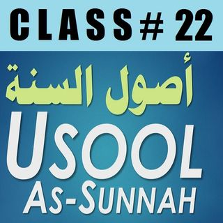 Usool as-Sunnah #22: Shariah Law on Fornication and Adultery