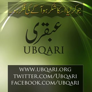 Ubqari Dars Live 2019 (Offical)