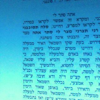 Unfair Advantage of Sefirot-Zohar