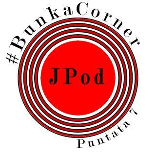 Bunka Corner #7 - Sonde su Marte, Tasse Universitarie e Miss Sakè India