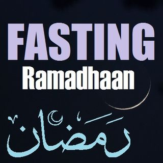 Khutbah: Quranic Verses About Fasting in Ramadhan