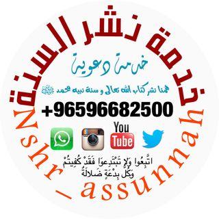 خطبة الجمعة للشيخ عمر رشيد الزبيدي