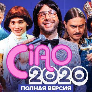 ET-3x02: Ciao2020, dalla Russia, l'atto d'amore che diventa satira?