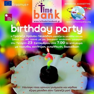 Lefkada Time Bank presents