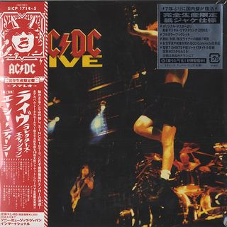 ESPECIAL ACDC LIVE COLLECTORS EDITION PT01 #ACDC #classicrock #rocknroll #stayhome #blacklivesmatter #startrek #twd #killingeve #shadowsfx