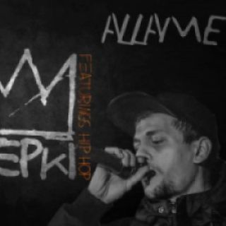 Allame & Tepki - Sen (Official Audio)