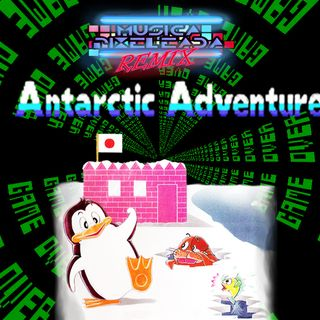 Antarctic Adventure (MSX)