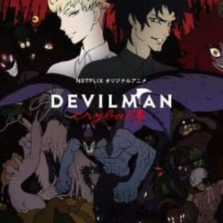 TV Party Tonight: Devilman Crybaby (2018)