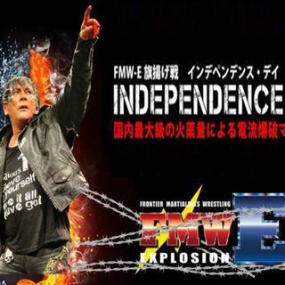 ENTHUSIATIC REVIEWS #212: FMW E Independence Day 7-4-2021 Watch-Along