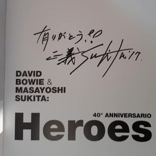 Intervista al fotografo giapponese Masayoshi Sukita (David Bowie, Iggy Pop...)
