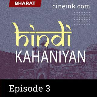 Episode 03: Kali Shalwar by Manto