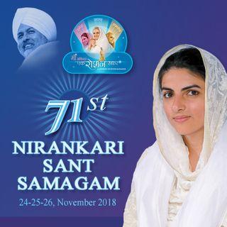 Nirankari Sant Samagam Live