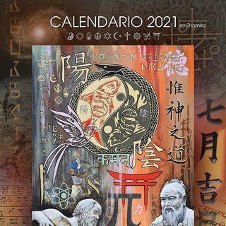 Il calendario gregoriano secondo un grande enciclopedista arabo