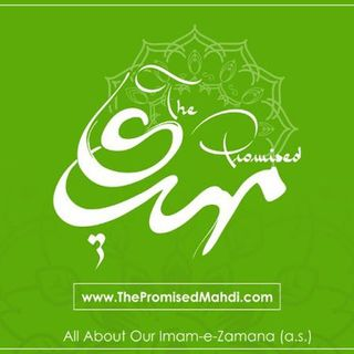 The Promised Mahdi