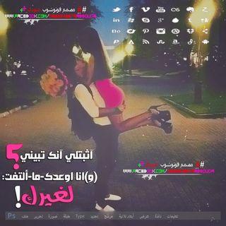 أغنية شرين عبد ألوهاب و زيد ألحبيب و قيصر عبد ألجبار