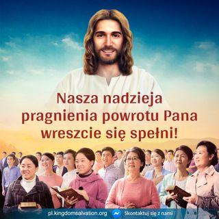 Piosenka o Bogu | Bóg wraca jako zwycięzca