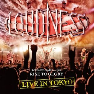 Especial LOUDNESS LIVE IN TOKIO 2018 PT01 Classicos do Rock Podcast #Loudness #LiveInTokio #avegers #thor #hulk #ironman #thanos #mantis